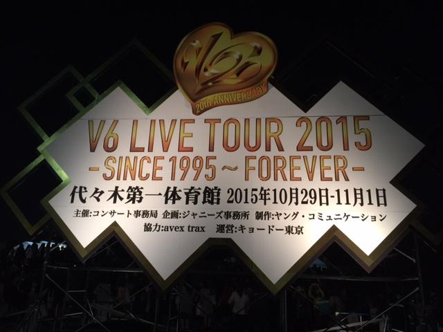 20151030-V6.jpg