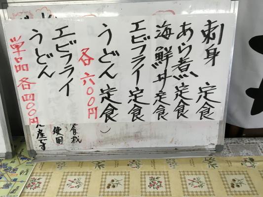 松浦IMG_0002