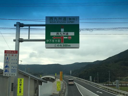 松浦IMG_0004