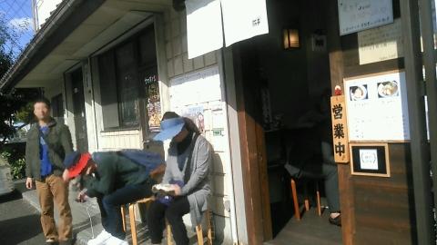 トリカヂイッパイ (3)