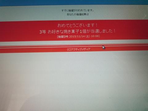 スーリール・ダンジュ 平群店 20151112 (1)
