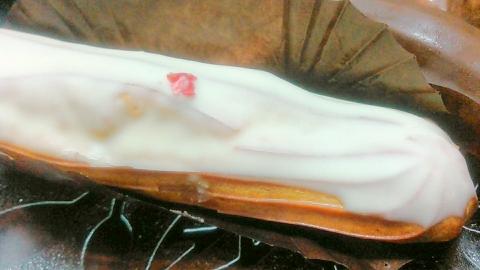 enfant(アンファン) 木苺のエクレアモンブラン (8)