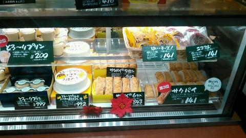 りくろーおじさんの店 なんば本店 チーズケーキ 201511 (5)