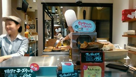 りくろーおじさんの店 なんば本店 チーズケーキ 201511 (7)