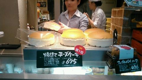 りくろーおじさんの店 なんば本店 チーズケーキ 201511 (8)