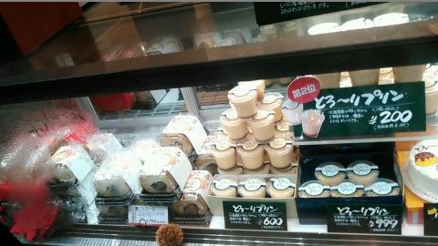 りくろーおじさんの店 なんば本店 チーズケーキ 201511 (9)