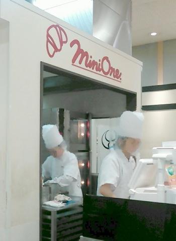 ドンク ミニワン1122 (7)