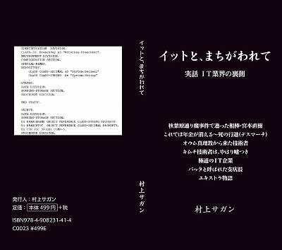 hyoshi-it2.jpg