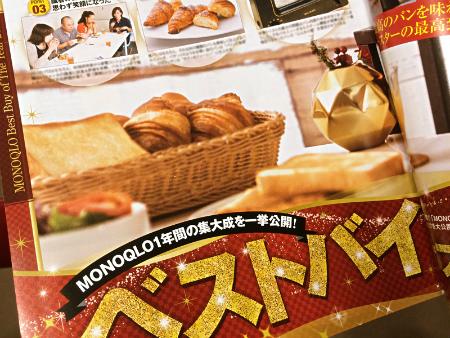 s_monoqlo.jpg