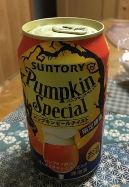 2015-10-26パンプキンビール