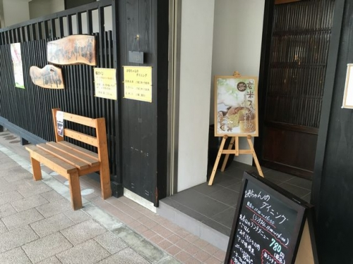 2015-10-26店頭