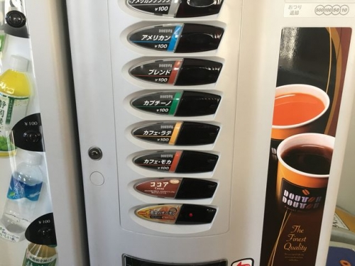 2015-10-30自販機
