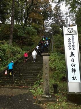2015-11-03春日山神社の階段
