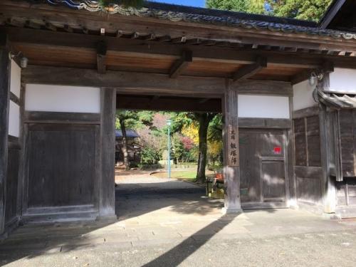 2015-11-12飯塚邸入り口