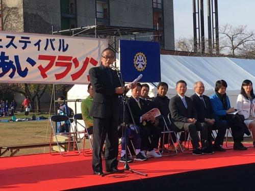 2015-11-29新井市長