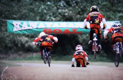 BMX2.jpg