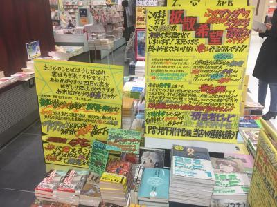 fc2blog_20161014184432a93.jpg