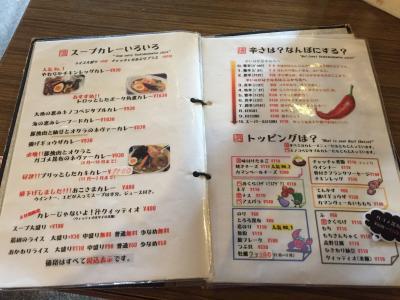 fc2blog_20161026144404f93.jpg