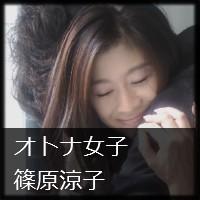 ドラマ『オトナ女子』40歳を超えても美しい篠原涼子さんのロングヘア