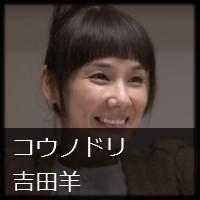大人気☆吉田羊さんの『コウノドリ』でのお団子ヘアが可愛い