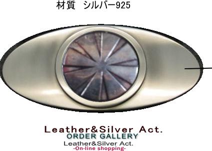 仮面ライダーベルト シルバー01