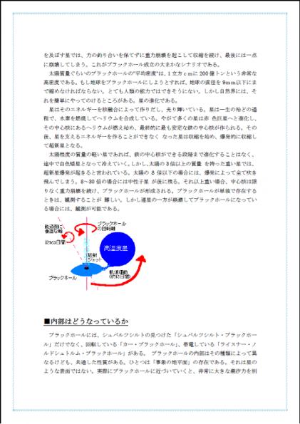 青宙8-3