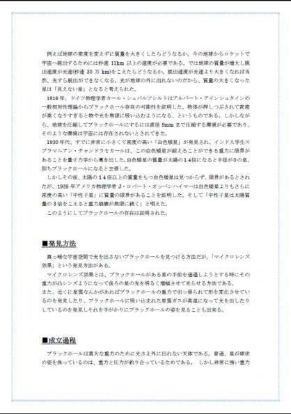 青宙8-2