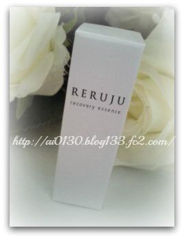 ナノエッセンス美容液「RERUJU(リルジュ)リカバリィエッセンス」fc2
