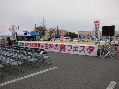 001食フェス