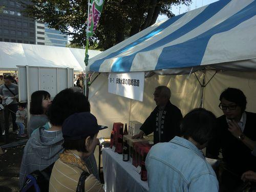 002中野イベント