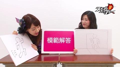 mayuyuki151027_29.jpg