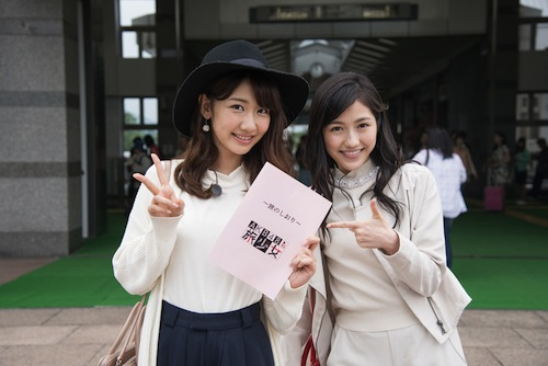 mayuyuki151115_2.jpg