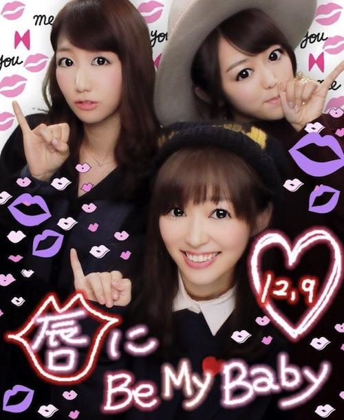 yuki_t151116_2.jpg