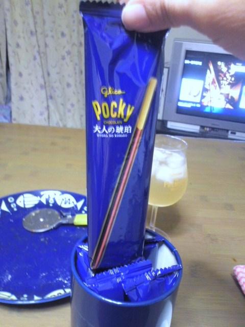 ポッキー「大人の琥珀」