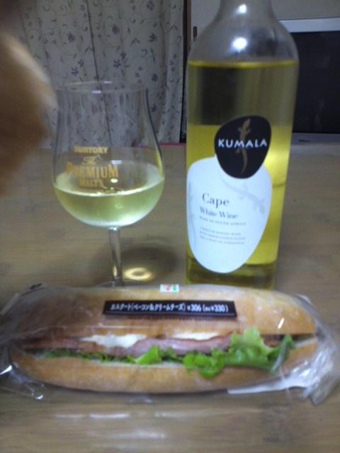 ワインとカスクート