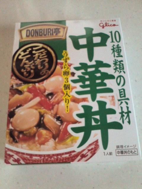 グリコ 10種類の具材 中華丼