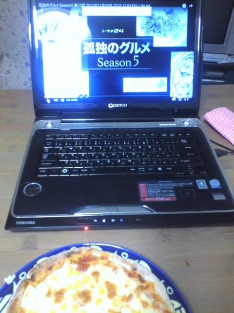 孤独のグルメを見ながらピザ