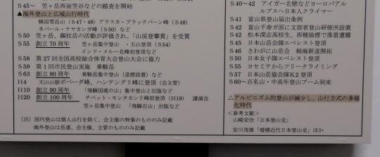 s-15年11月8・9日 (25)