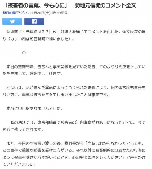naoko1112.jpg