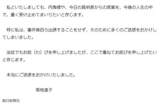 naoko2221.jpg