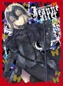 fate_C_02.jpg
