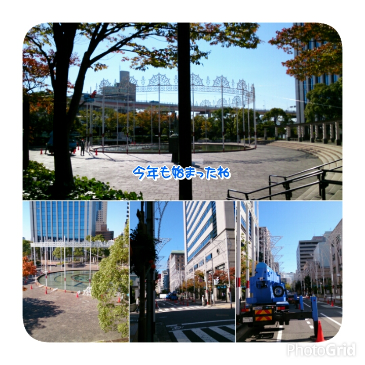 2015110422544805c.jpg