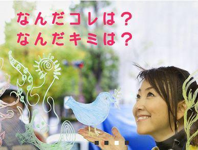 $アメリカ ぷるぷるアート観光
