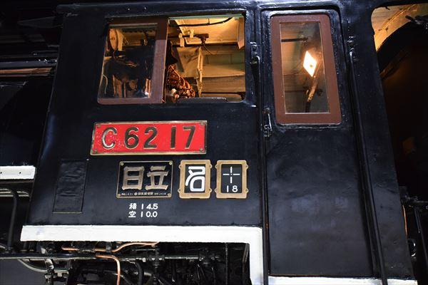 DSC_6720_R.jpg