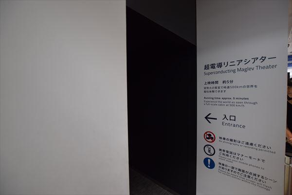 DSC_6811_R.jpg