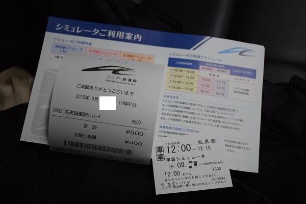 DSC_7098_R.jpg