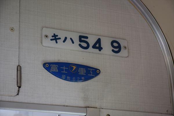 DSC_9501_R.jpg