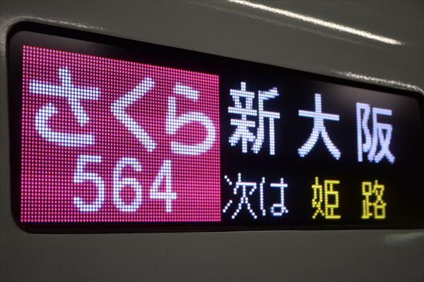 DSC_9892_R.jpg