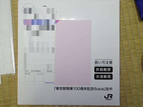 IMGP8288_R.jpg
