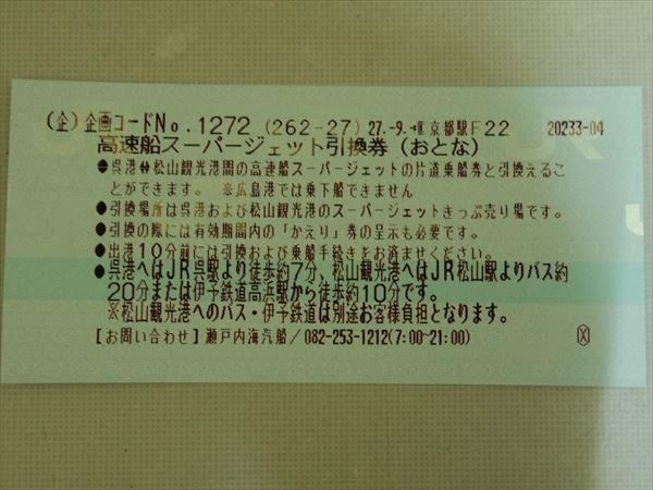 IMGP8723_R.jpg